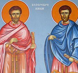 Църквата почита светите безсребреници Козма и Дамян