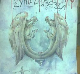 """Днес ученици от СОУ """"Нешо Бончев"""" ще представят рок операта """"Исус Христос Суперзвезда"""""""