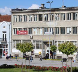 """Пощенският клон на """"Български пощи"""" в Панагюрище ще предоставя формуляри на годишните данъчни декларации след 10 февруари"""