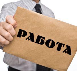 Актуалните свободни работни места в Панагюрище
