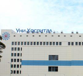 Лекар от клиниката по съдова хирургия ще преглежда в Златица