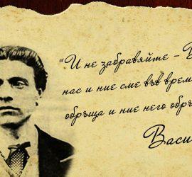 Изработването на бюст-паметника на Васил Левски в Панагюрище ще бъде поверено на скулпторитед-рМитко Златанов иОгнян Читаков