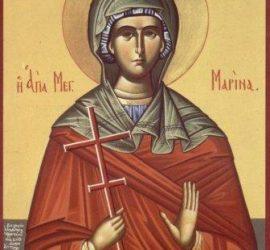 Почитаме Света Марина!