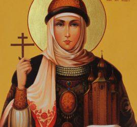 Днес почитаме Света Олга