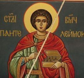 Почитаме Св. Панталеймон – закрилник на лекарите