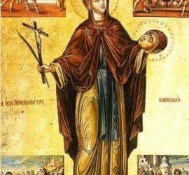 Днес почитаме паметта на Света Параскева Римлянка