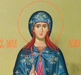 Църквата почита паметта на Св. мъченица Юлия девица