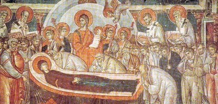 Празнуваме Успение на Пресвета Богородица