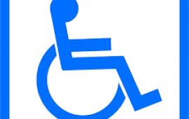 инвалидна к