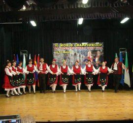 """Танцьорите от ТФ """"Елша """" при НЧ """"Васил Левски-1925"""", с.Елшица спечелиха сребърен медал от Шестия световен шампионат по фолклор"""