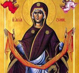 Християните отбелязват Полагане на честния пояс на Пресвета Богородица