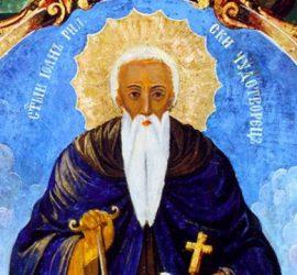 Почитаме Успението на Св. Иван Рилски