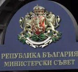 От днес България ще се управлява от служебно правителство