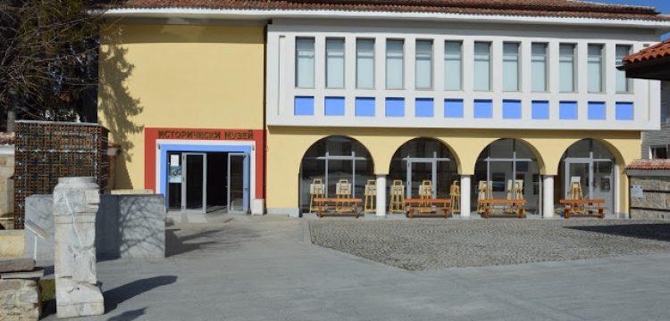 Празнично работно време на Исторически музей-Панагюрище