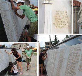 Имената на над 400 панагюрски герои отново се четат