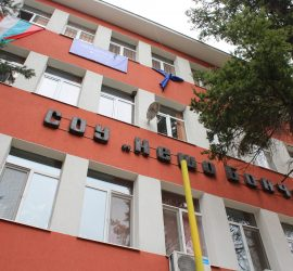 """Становище на редовно заседание на ПС в СУ """"Нешо Бончев"""" относно """"Проект на Наредба за приобщаващо образование"""""""