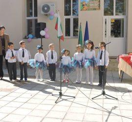 """Официално бе открита новата сграда на Детска градина """"Мечо Пух"""""""