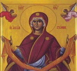Днес празнуваме Покров Богородичен