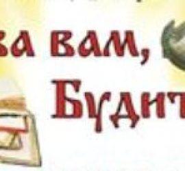 "НЧ ""Искра-1872"", село Попинци организира празничен концерт под надслов ""Слава вам, Будители"""