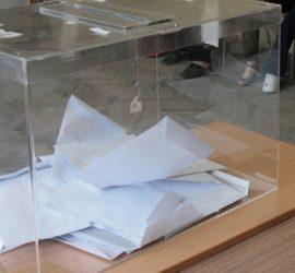 Създадена е необходимата организация за подготовката и осигуряване нормалното протичане на изборите в област Пазарджик