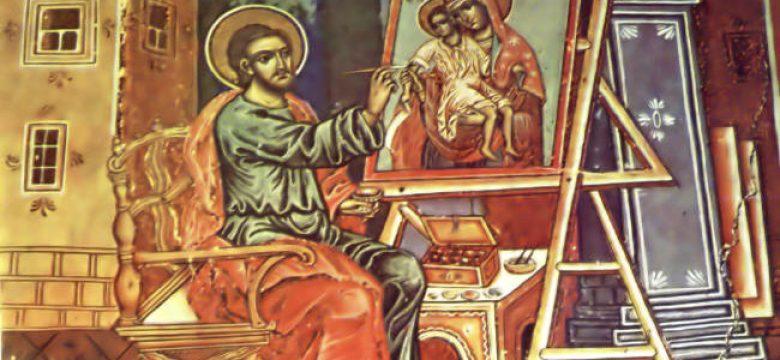 Почитаме Св. Лука и Св. мчца Злата Мъгленска