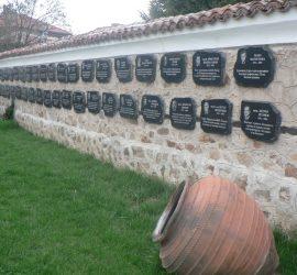 Председателят на Съюза на българските писатели Боян Ангелов с предложение да се постави паметна плоча на видния панагюрец Атанас Сугарев