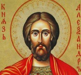 Честваме Свети благоверен княз Александър Невски