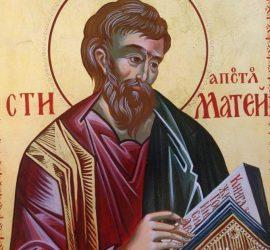 Днес имен ден празнува Матей