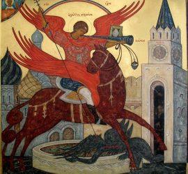 Почитаме Свети Архангел Михаил