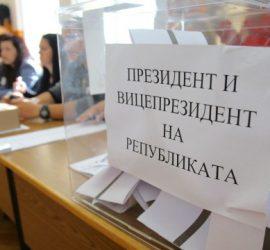 На предстоящите избори ще се гласува и с мобилна урна