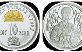moneta-nov