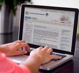 Разпространяват се фалшиви имейли от името на НАП