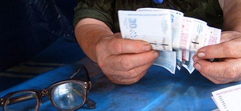 Плащат пенсиите с добавката от 120 лева от 7 октомври