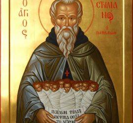 Почитаме Св. Стилиан-Детепазител