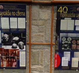 В Панагюрище беше открита фотодокументална изложба, посветена на 40-годишния триумфален поход на тракийските съкровища по света