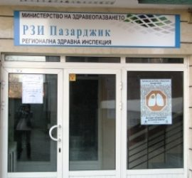 32-годишният велинградчанин не е болен от коронавирус, съобщиха от РЗИ – Пазарджик