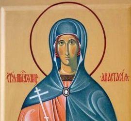 Църквата почита Света Анастасия, жените не трябва да работят