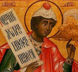 Честваме пророк Данаил – покровител на моми и невести