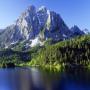 Днес е Международен ден на планините