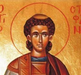 Днес честваме Св. Стефан първомъченик ( Стефановден