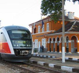 Промяна в разписанието на влаковете по линиите Панагюрище – Пловдив и Пловдив – Панагюрище