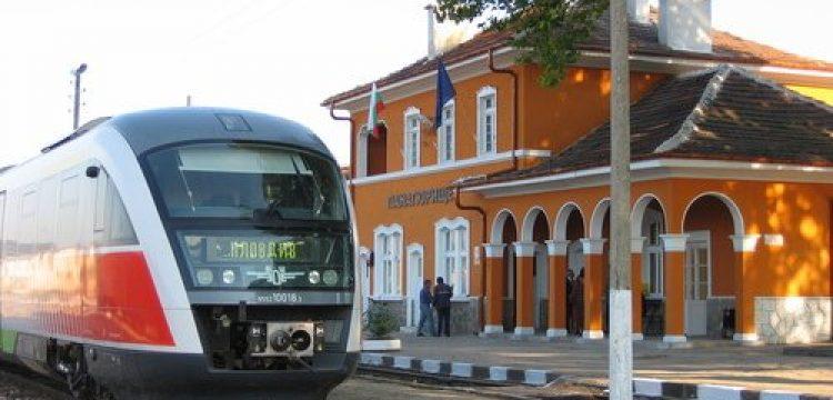 Промяна в разписанието на влака Панагюрище – Пловдив – Панагюрище