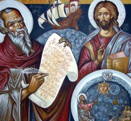 Имен ден празнуват Максим, Максимилиан, Агнеса, Валерия
