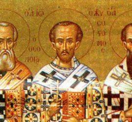 Денят на Свети три светители