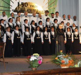 """Смесеният хор е най-голямата любителска формация, която работи в НЧ""""Виделина-1865"""""""