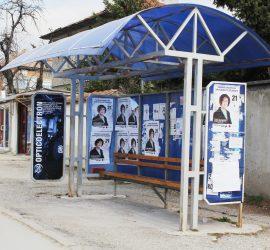 Нерегламентирана агитация на спирките в Панагюрище