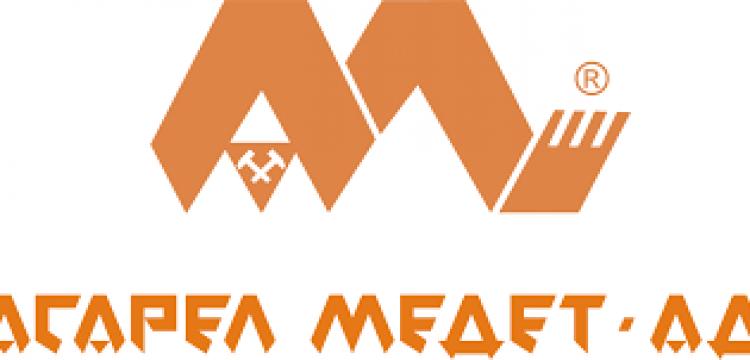 """""""Асарел-Медет"""" АД набира оферти за избор на купувачи на употребявани автомобили"""