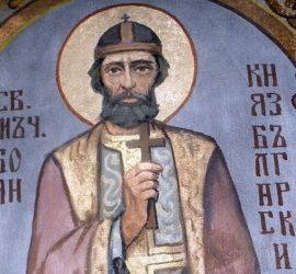 Църквата почита паметта на Св. мъченик Боян, княз Български