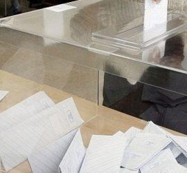 Проверяваме адреса на избирателната си секция по интернет и телефон