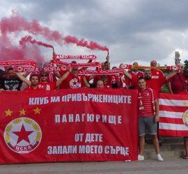Общо събрание ще проведе Клубът на привържениците на ЦСКА в Панагюрище